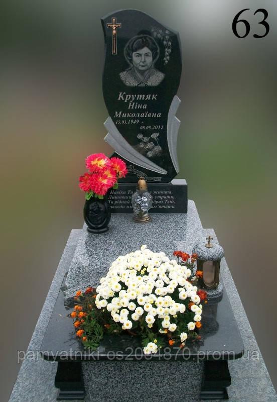 """Пам'ятник фігурний """"Ніна"""""""
