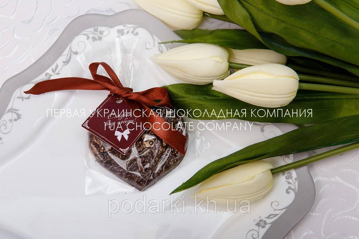 Подарок гостям на свадьбе