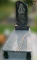 Пам'ятник фігурний
