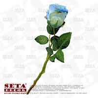 Роза в бутоне голубая (цветок розы) на ветке искусственная