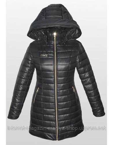 Куртка  женская  модель: 922 S.M.L
