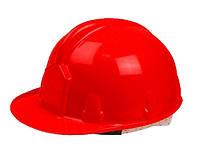 Защитный шлем сертифицированный красный en397