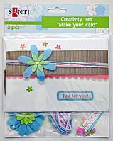 Набор для творчества Сделай открытку 3шт./уп., 17*12см Цветочек голубой   951952