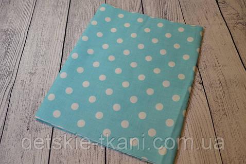 Лоскут ткани №82а размером 50*80см