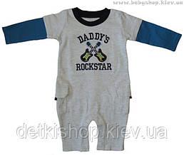 Пісочник Jumping Beans «daddy's Rockstar»
