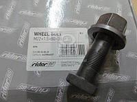 Шпилька с гайкой М22x1,5x80x38 колеса BPW (RIDER). RD 22.80.35