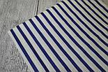 Лоскут ткани №124а с синей полоской 6 мм., фото 2