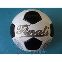 Мяч футбольный Finals №5