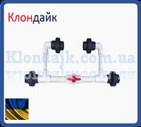 Обводная система для внесения удобрения 1 1/2 (байпас) (BA0132B)