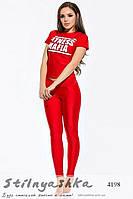 Спортивный костюм для фитнеса Мафия красный, фото 1