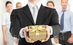 Подарок для руководителя: что выбрать?