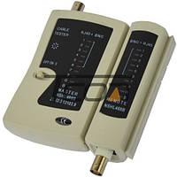 Кабельный тестер RJ11+RJ45+BNC (телефон, витая пара, коаксиал.) NS-468