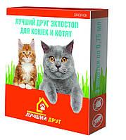 Лучший друг инсектоакарицидные капли для кошек и котят