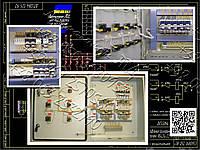 Я5424, РУСМ5424, Я5426, РУСМ5426  реверсивный двухфидерный  ящик управления  электродвигателями