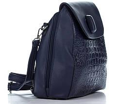 Эксклюзивный женский рюкзак под рептилию синего цвета, фото 2