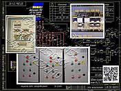 Я5424, РУСМ5424, Я5426, РУСМ5426  реверсивный двухфидерный  ящик управления  электродвигателями, фото 2