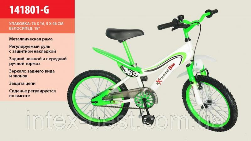 Велосипед 2-х колесный 18 дюймов 141801-G, фото 2