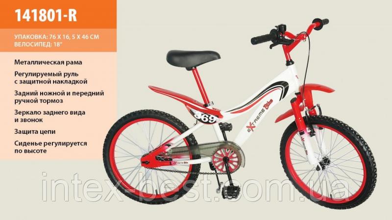 Велосипед 2-х колесный 18 дюймов 141801-R, фото 2