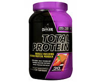Cutler Nutrition Total Protein 988 g