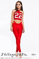 Спортивный костюм для фитнеса 22 красный, фото 1