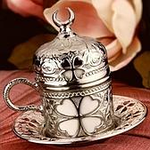 Чашка для кофе Серебристый цветок