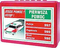 Vorel аптечка первой помощи для автомобиля as 06