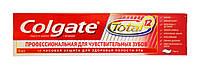 Зубная паста Colgate Total 12 Профессиональная для чувствительных зубов - 50 мл.