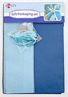 Набор для упаковки подарка 40*55см, 2шт/уп., сине-серый 952057
