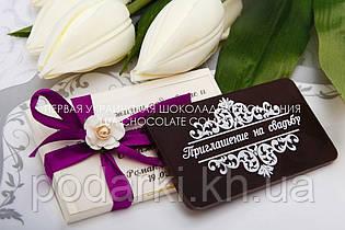 Свадебные шоколадные пригласительные
