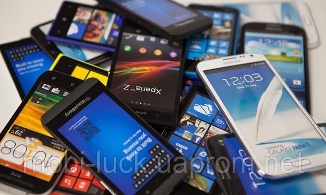 Какой телефон купить для работы?