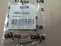 Комплект щёток (производитель CARGO) 140914