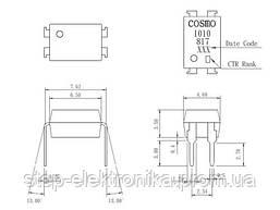 Оптопара широкого назначения TLP721F DIP4-400-2.54