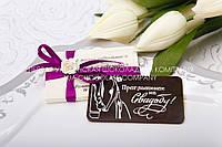 Пригласительные на свадьбу из шоколада, фото 1