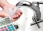 13 советов как экономить воду