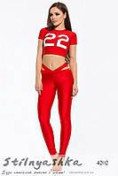 Спортивный костюм для фитнеса Цифры красный