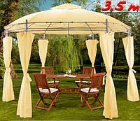 Круглый садовый павильон 3,5м шатер