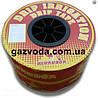 Трубка для капельного полива эмиторная Drip Tape UCHKUDUK 10 см (500м)