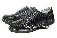 Туфли для девочек р.30-36