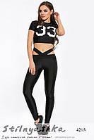 Спортивный костюм для фитнеса Цифры черный, фото 1