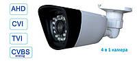 Камера видеонаблюдения 4 в 1 AHD/CVI/TVI/CVBS-аналог 720P 1Mp