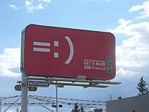 Рекламный щит модель 1