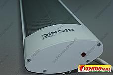 Обогреватель потолочный инфракрасный «Bionic» Б1350, фото 3