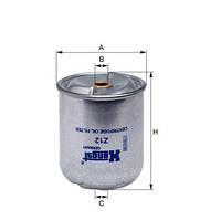 Фільтр оливи центрифуги DAF Z12D64 (HENGST)