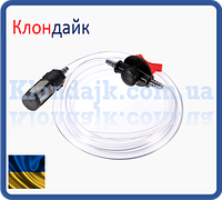 Система всасывания удобрений 1 - 1 1/2 дюйм (SA 0110-0132)