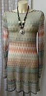 Платье женское легкое ажурное модное мини бренд VICKYeGIO' р.44-46 5724а
