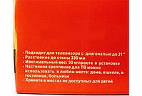 "Подставка, кронштейн для крепления ТВ ""Спартак TVS-2103"", фото 2"