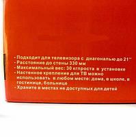 "Подставка, кронштейн для крепления ТВ ""Спартак TVS-2103"", фото 5"