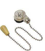 Выключатель для настенного светильника с цепочкой, под серебро