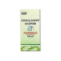 Гипохлорит натрия 3%