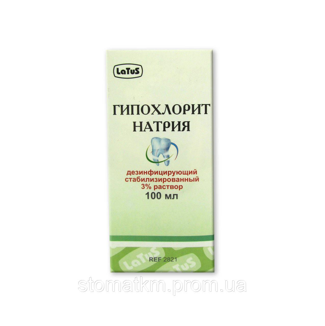 Гипохлорит натрия 3% ZOOBLE
